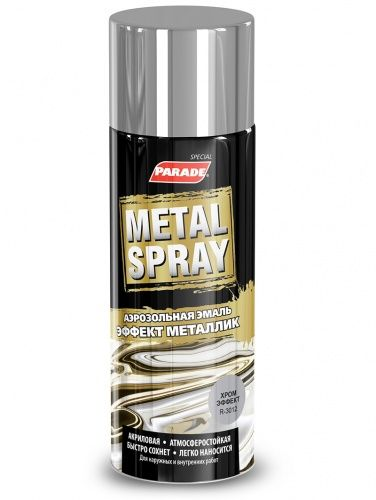 PARADE Metal Spray Paint
