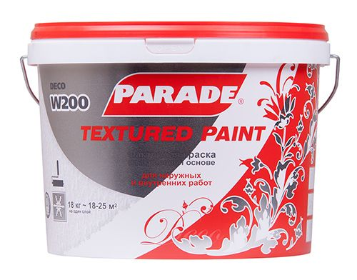 PARADE Textured Paint W200