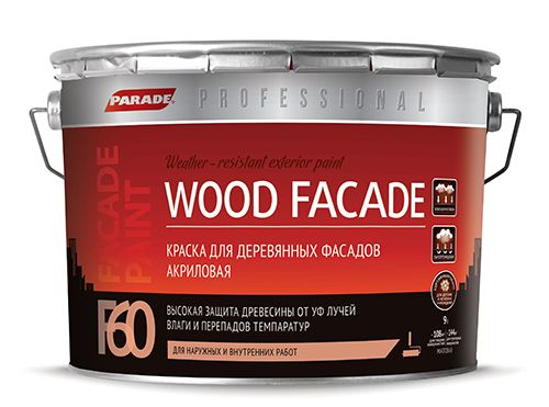 PARADE PROFESSIONAL F60 WOOD FACADE